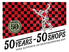 """VANS 50周年之际将联合50家滑板店共同支持""""世界滑板日""""!就在6月25日!"""